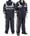 警用裝備 戶外B型  警用防水透氣勤務風衣